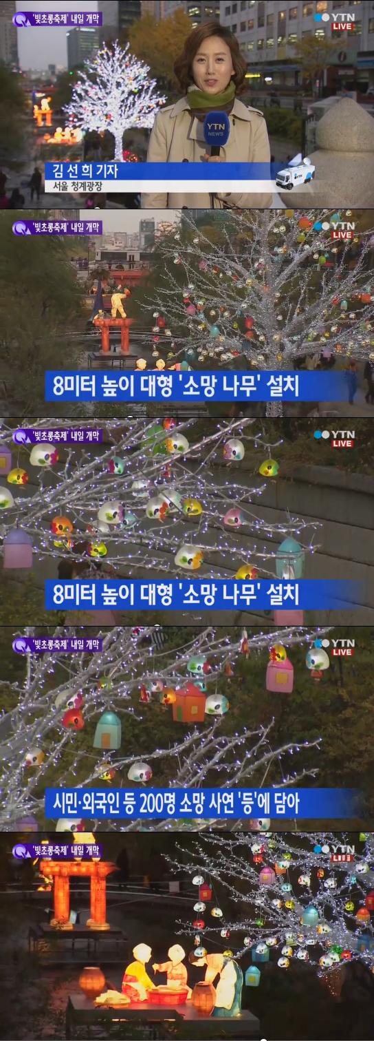 서울빛초롱.jpg